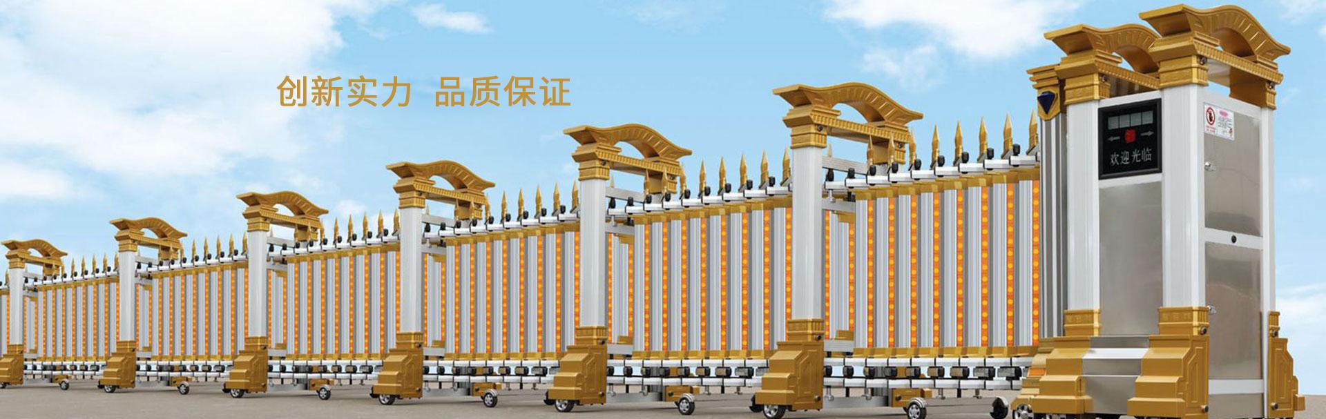 上海电动伸缩门