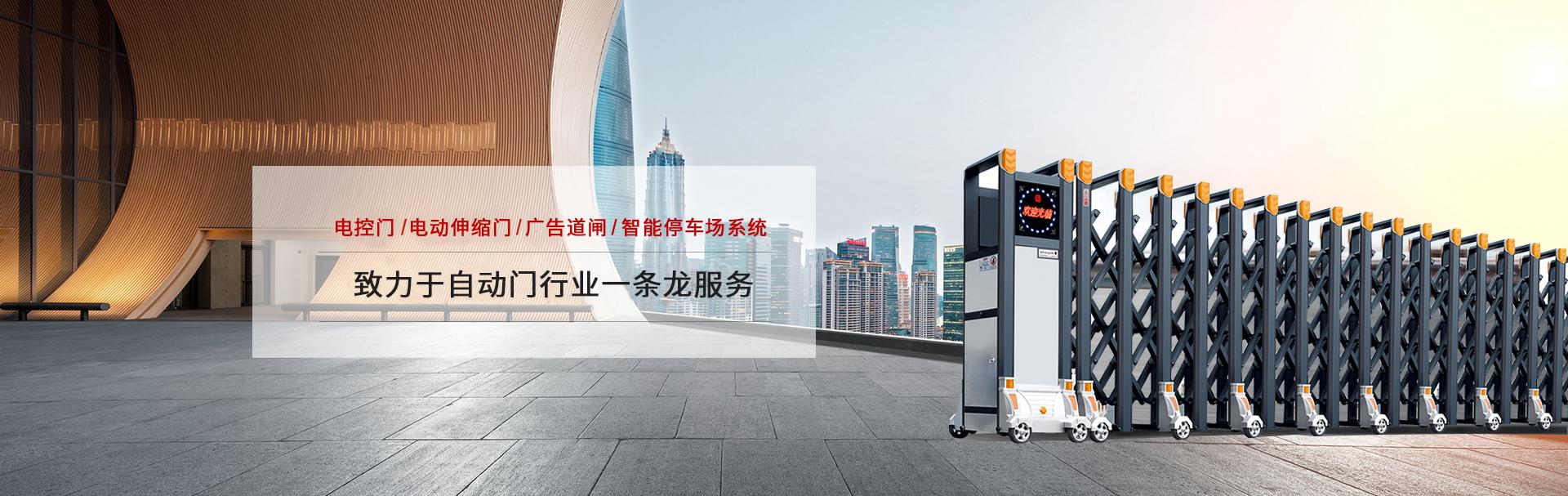 上海智能停车场系统